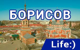 Магазины и салоны связи Life в Борисове