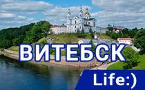 Офисы и салоны связи Life в Витебске