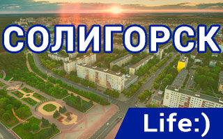 Магазины и салоны связи Life в Солигорске