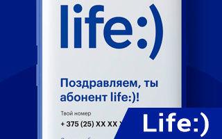 Приложение «Мой Life:)» Беларусь