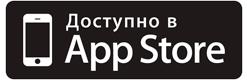 скачать TV+ в App Store